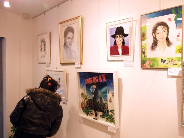 MJ_Fan_Art_Exhibition-2009_01